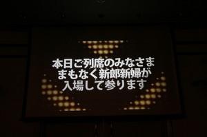 「拍手でお出迎え☆」の画像