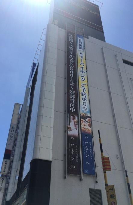 IMG_KENSUI.JPG