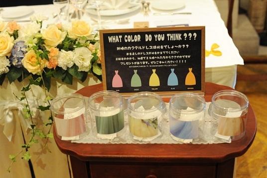 挙式前のお控え室にいくつか色の分かるボックスをおいてゲストの方には 事前に、再入場の際にご新婦のカラードレスの色を予想し