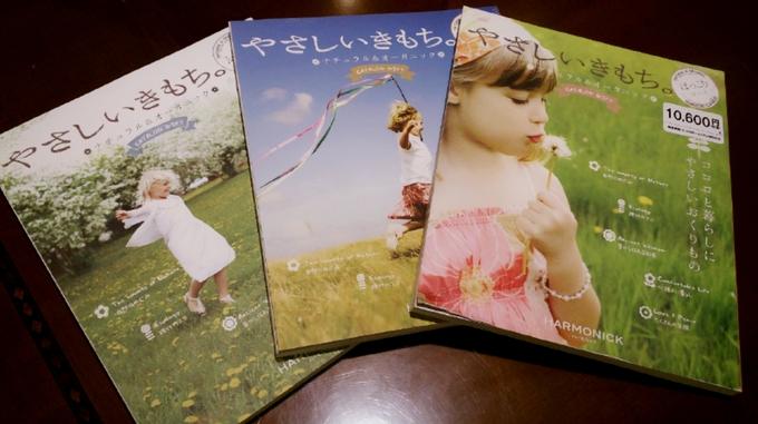 2015-06-10-14-06-38_deco.jpg