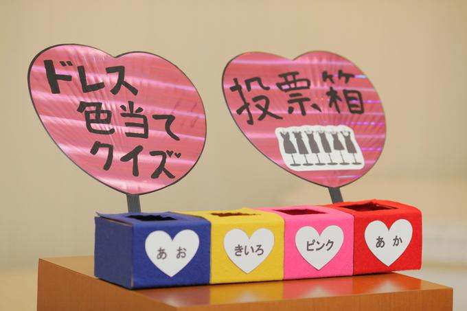 20150509ishii_022.JPG