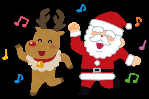 christmas_dance_tonakai_santa.png