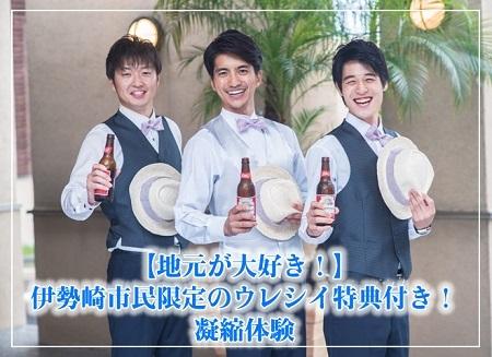 news_jimoto.jpg