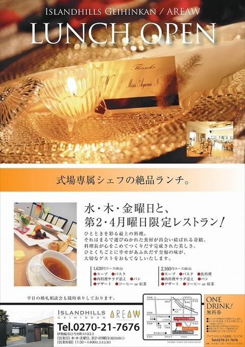 restaurant201509[1].jpg