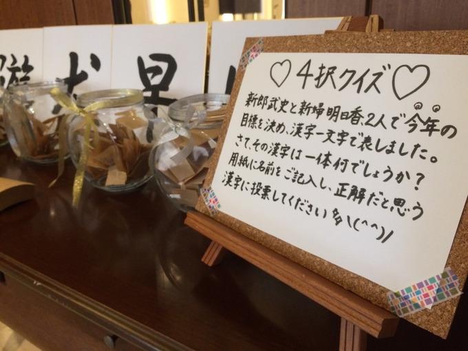 2018.1.20 藤原・三村様.JPG
