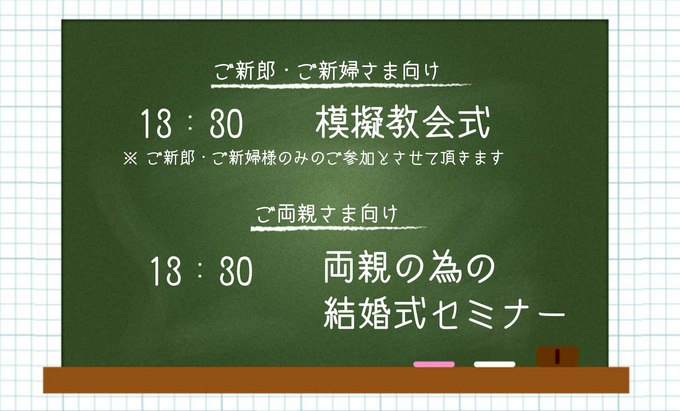 アイテム展示会父母会案内_01.jpg