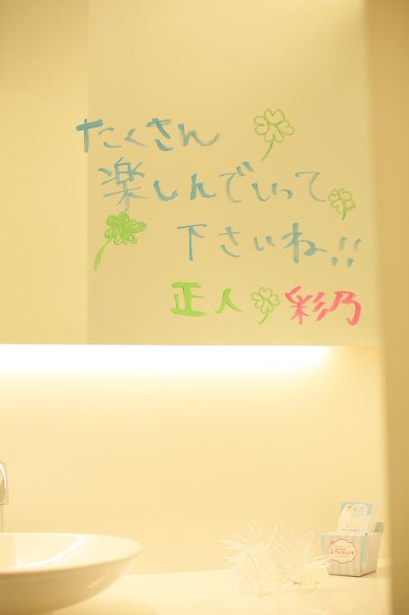 トイレ鏡1 (2).JPG