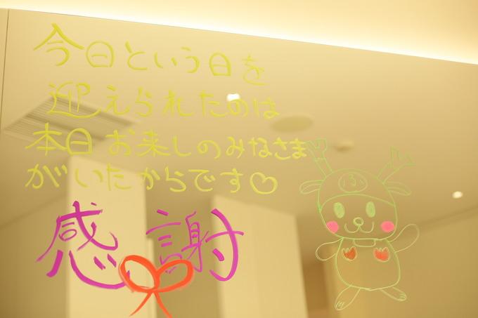 トイレ鏡2.JPG