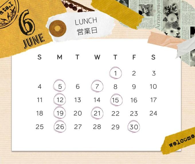 ランチカレンダー6.jpg
