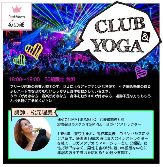 news_yoga.jpg