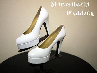 shoes11.jpg